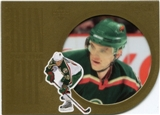 2007/08 Upper Deck Black Diamond Run for the Cup #CUP10 Marian Gaborik