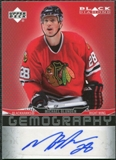 2007/08 Upper Deck Black Diamond Gemography #GBL Michael Blunden Autograph