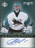 2007/08 Upper Deck Black Diamond Gemography #GEN Evgeni Nabokov Autograph