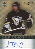 2007/08 Upper Deck Black Diamond Gemography #GGL Georges Laraque Autograph