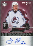 2007/08 Upper Deck Black Diamond Gemography #GJL John-Michael Liles Autograph