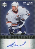 2007/08 Upper Deck Black Diamond Gemography #GJS Jarret Stoll Autograph