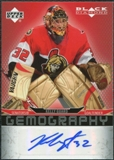 2007/08 Upper Deck Black Diamond Gemography #GKG Kelly Guard Autograph