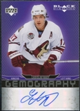 2007/08 Upper Deck Black Diamond Gemography #GLN Ladislav Nagy Autograph