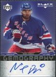 2007/08 Upper Deck Black Diamond Gemography #GND Nigel Dawes Autograph