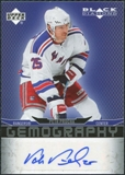 2007/08 Upper Deck Black Diamond Gemography #GPP Petr Prucha Autograph