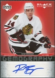 2007/08 Upper Deck Black Diamond Gemography #GRB Rene Bourque SP Autograph