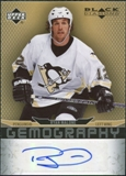 2007/08 Upper Deck Black Diamond Gemography #GRM Ryan Malone Autograph