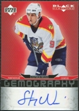 2007/08 Upper Deck Black Diamond Gemography #GSW Stephen Weiss Autograph