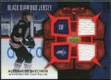 2007/08 Upper Deck Black Diamond Jerseys Ruby Dual #BDJAO Alexander Ovechkin /100