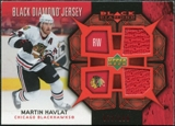 2007/08 Upper Deck Black Diamond Jerseys Ruby Dual #BDJHM Martin Havlat /100