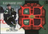 2007/08 Upper Deck Black Diamond Jerseys Ruby Dual #BDJJL Jere Lehtinen /100