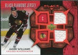 2007/08 Upper Deck Black Diamond Jerseys Ruby Dual #BDJJW Jason Williams /100