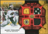 2007/08 Upper Deck Black Diamond Jerseys Ruby Dual #BDJMF Manny Fernandez /100