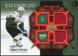 2007/08 Upper Deck Black Diamond Jerseys Ruby Dual #BDJMR Mike Ribeiro /100