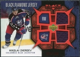 2007/08 Upper Deck Black Diamond Jerseys Ruby Dual #BDJNZ Nikolai Zherdev /100