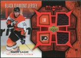 2007/08 Upper Deck Black Diamond Jerseys Ruby Dual #BDJSG Simon Gagne /100