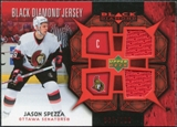 2007/08 Upper Deck Black Diamond Jerseys Ruby Dual #BDJSP Jason Spezza /100