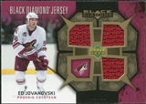 2007/08 Upper Deck Black Diamond Jerseys Gold Triple #BDJEJ Ed Jovanovski /25