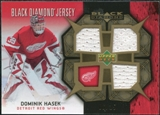 2007/08 Upper Deck Black Diamond Jerseys Gold Triple #BDJHA Dominik Hasek /25