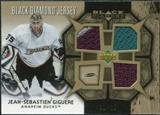 2007/08 Upper Deck Black Diamond Jerseys Gold Triple #BDJJG Jean-Sebastien Giguere /25
