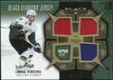 2007/08 Upper Deck Black Diamond Jerseys Gold Triple #BDJMR Mike Ribeiro /25