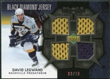2007/08 Upper Deck Black Diamond Jerseys Black Quad #BDJDL David Legwand 3/10