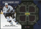 2007/08 Upper Deck Black Diamond Jerseys Black Quad #BDJMJ Milan Jurcina 1/10