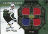 2007/08 Upper Deck Black Diamond Jerseys Black Quad #BDJMR Mike Ribeiro /10