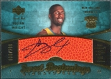 2007/08 Upper Deck Sweet Shot #99 Julian Wright RC Autograph /299