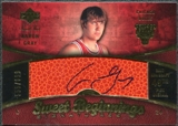 2007/08 Upper Deck Sweet Shot #123 Aaron Gray RC Autograph /699