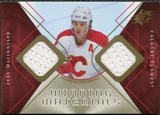 2007/08 Upper Deck SPx Winning Materials #WMAM Al MacInnis