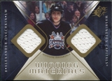 2007/08 Upper Deck SPx Winning Materials #WMAO Alexander Ovechkin