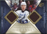 2007/08 Upper Deck SPx Winning Materials #WMBR Brad Richards