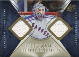 2007/08 Upper Deck SPx Winning Materials #WMHL Henrik Lundqvist