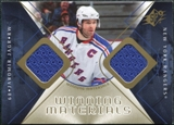2007/08 Upper Deck SPx Winning Materials #WMJJ Jaromir Jagr