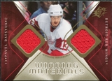 2007/08 Upper Deck SPx Winning Materials #WMPD Pavel Datsyuk
