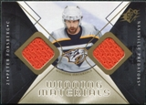 2007/08 Upper Deck SPx Winning Materials #WMPF Peter Forsberg
