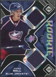 2007/08 Upper Deck SPx Spectrum #186 Jared Boll Jersey /25