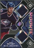 2007/08 Upper Deck SPx Spectrum #187 Marc Methot Jersey /25