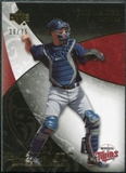2007 Upper Deck Exquisite Collection Rookie Signatures Gold #24 Joe Mauer /75