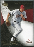 2007 Upper Deck Exquisite Collection Rookie Signatures Gold #29 Lance Berkman /75