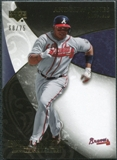 2007 Upper Deck Exquisite Collection Rookie Signatures Gold #65 Andruw Jones /75