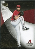2007 Upper Deck Exquisite Collection Rookie Signatures Gold #67 Randy Johnson /75