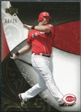 2007 Upper Deck Exquisite Collection Rookie Signatures Gold #73 Adam Dunn /75