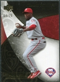 2007 Upper Deck Exquisite Collection Rookie Signatures Gold #82 Jimmy Rollins /75