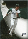 2007 Upper Deck Exquisite Collection Rookie Signatures Gold #95 B.J. Upton /75