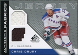 2007/08 Upper Deck SP Game Used Authentic Fabrics #AFCD Chris Drury