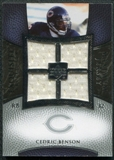 2007 Upper Deck Exquisite Collection Maximum Jersey Silver #CB Cedric Benson /75