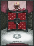 2007 Upper Deck Exquisite Collection Maximum Jersey Silver #JH Jason Hill /75